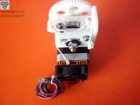 3d printer  Free shipping RepRappo Mendel Huxley 3d printer remote extruder drive unit 3d printer