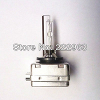 High quality 35W xenon D1S D1C Replacement Lamp Upgrade Bulb 4300K 6000K 8000K without wires