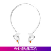 Hi-Fi Backphones Earhook Sports Headphone Headset For Mobile Phone Computer MP3 Player Tablet PC Neckband Eearphone White 1 PC