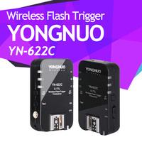 Yongnuo YN-622C Wireless TTL Flash Trigger for Canon 600EX 580EX II 565EX 568ex Free Shipping