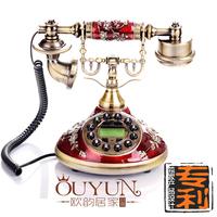 OUYUN caller id T086FWX