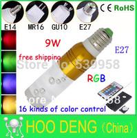 Free shipping sale led rgb bulbs 9W E27 RGB LED LAMP 16 Color Crystal With 24 key Remote Control CE/RoSH fashion design
