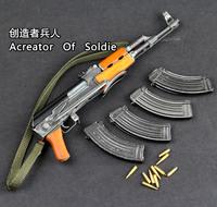 1/6  Metal + wood folding submachine gun of AK47(Can't shoot),gun Model for 1:6 soldiers
