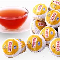 Green Jasmine Flavor Slimming Health Care Yunnan Menghai Mini Bowl Pu Er Organic Tea Women's Health As A New Year Gift For Food