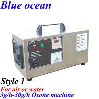 BO-2203APT, FREE SHIPPING VIA DHL OR EMS Portable ozone generator water air sterilizer ozonizer air and water penjana ozon