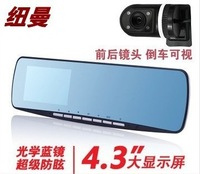 K900 car camera recorder vehicle Rearview Mirror DVR Video Dashboard Cam 4.3 inch dual camera reversing visual
