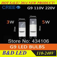 10PCS/LOT The Newest g9 COB LED Lamp Beads HIGH QUALITY MINI AC 110v 220V G9 LED 3W / 5W 100Lm G9 MINI LED Lamp Beads