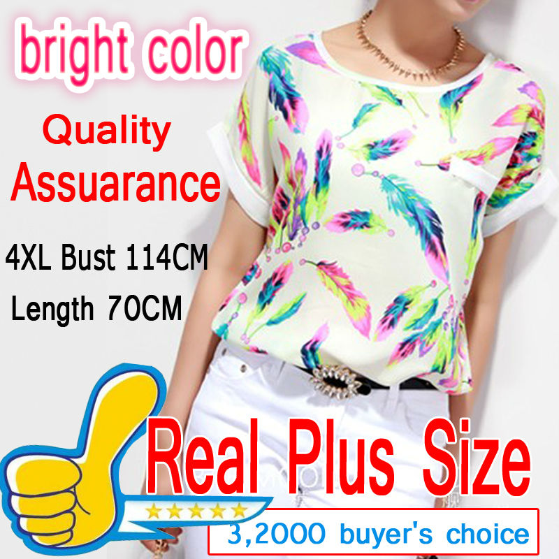 Fashion Blouses Shirt Women clothes blusa camisa 4XL Top Tee Shirt short pullover Cool Summer Shirt Chiffon lady shirt feminina(China (Mainland))