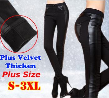 Черный SEXY! Модный Женщины's Faux Leather Trousers plus velvet Thicken Повседневный ...
