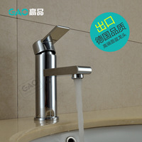 Gao copper basin faucet hot and cold basin wash basin bathroom vanities