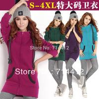 Autumn and winter women's sweatshirt plus size cardigan long design with a hood plush autumn and winter sweatshirt Women f539935
