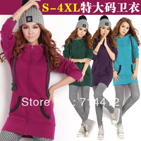 Autumn and winter women's sweatshirt plus size cardigan long design with a hood plush autumn and winter sweatshirt Women f539935