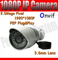 1080P HD Waterproof IP Camera Support ONVIF POE Optional 3.6mm Lens 24pcs IR Leds Night Vision 2.0 Megapixel Network Camera