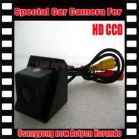Factory Selling HD CCD Camera Car rear view camera for Ssangyong Korando waterproof night version free shipping