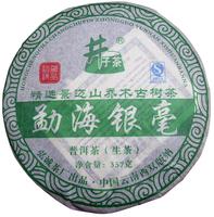 2009 357g Menghai Jingmai Hill Arbor Ancient Trees Puer Tea Best Purple Buds Raw Pu'Erh Buy Direct China Export Import Pu'Er Cha