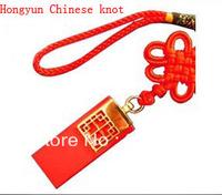 Wholesale custom Chinese knot U disk waterproof, dustproof, 100pcs/lot free shipping quintessence gifts production logo