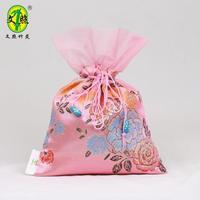 Bamboo charcoal bag taste of formaldehyde car wardrobe carbon 200g
