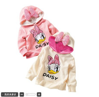 2013 Kids Cartoon Daisy Printing Hoodies Sweatshirts Fleece Cotton For Children's Spring/Fall Warm Clothing Jackets 5 PCS/LOT