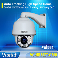 Newly R&D IR Intelligent Auto Tracking Video Analysis High Speed Dome PTZ Camera with China 30x 700TVL Module