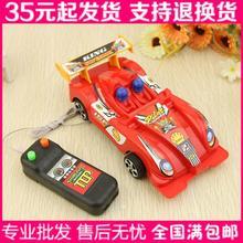 electric car race price