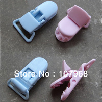 Free Shipipng 200 pcs/Lot 20 mm Width KAM D shape Plastic Clips, Plastic Pacifier Clips, Soother Clips, 4 Colors for Choice