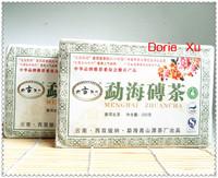 Pu'er raw tea trees tea black tea leaves old brick puer health care Puer China pu erh decompress pu'er brick Puer 008