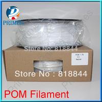 POM 3D Printer Filament  white color 1.75mm 3.0mm 1kg Spool