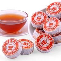 Mix Buy Different Tea,Chrysanthemum Flavors Anthocyanin Mini Cake Ripe Pu'Er Tea, Women Stomach Health Care Fat Burning Products