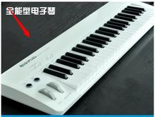 Easy 49 piano keys piano keyboard midi keyboard adult orgatron(China (Mainland))