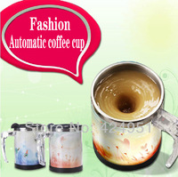 Automatic coffee fruit juice mixing cup electric office cup lounged stainless steel liner cup 2