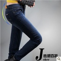 Woman Skinny Jeans top brand female butt lifting women's trousers pants slim legging autumn winter jeans girl big plus size 2014