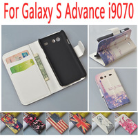 New Cartoon Pattern Leather Case for Samsung Galaxy S Advance i9070,with stand function and card slots, free shipping