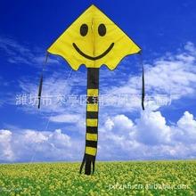 wholesale kite