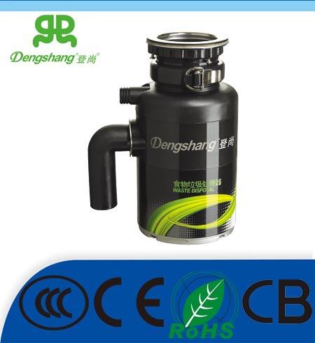 aliexpress buy food waste disposer dsb 390a kitchen