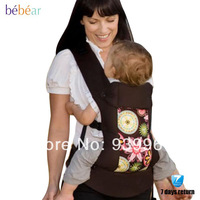 Free Shipping Baby Carrier Backpack Carriage  Butter Fly Sling Kangaroo Baby Backpack Hamburger Fisher Price Baby Wrap in Beco