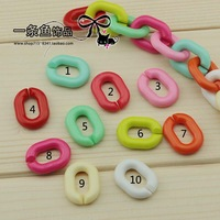 Free shipping 100pcs Detachable High quality Mixed colors Plastic Chain Links 24*18mm The middle size U