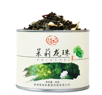 80g China's latest pearl tea Jasmine Fragrance tea ,Good Quality Green Tea, Organic tea Free Shipping