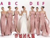2014 Fashion  Sexy Long Blush Pink Bridesmaid Dresses (abendkleider) prom wedding party dress under $ 50