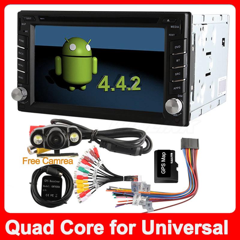 Cheap Touch Screen Car Stereo - m