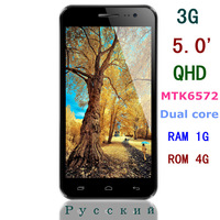 "Hot Sale New and Original 3G  MTK6589 Quad core 1G RAM+4G ROM Android 4.2 Mobile smart phone 5"" GQHD Screen Multi Language"