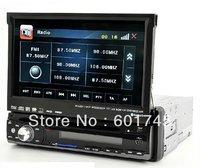In-dash GPS Navigation Car DVD Multimedia Player for 1 din universal car AL-8007