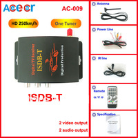 Car ISDB-T mobile digital tv tuner Receiver for Brazil and South America support 250km/h and with 2 video output