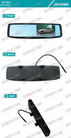 "1pc/lot New 4.3"" TFT-LCD Screen Universal Rear View Mirror Car Monitor with Bluetooth and FM Transmitter (OE430MBF)"