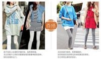 Free Shipping New Hot Women's Fashion Solid Women Knitted Leggings Pants 21 style  0820