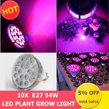 led plant grow light promotion