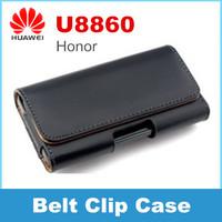 HUAWEI u8860 honor Leather Case Belt Clip Pouch