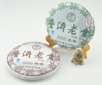 2010 Puer tea 500g ,250g Raw+250gRipe Puerh,Free Shipping, Puerh Classic As A New Year Gift