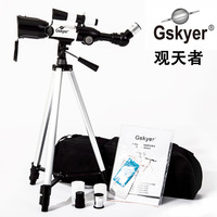 Gskyer AZ50350 HD Monocular Space Astronomical Telescope(Better than Visionking CF50350)