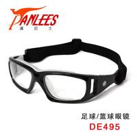 Panlees Fashion Basketball Prescription Glasses Men/Women with elastic band free shipping
