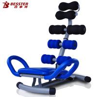 Abdominal Trainer, ab workout equipment